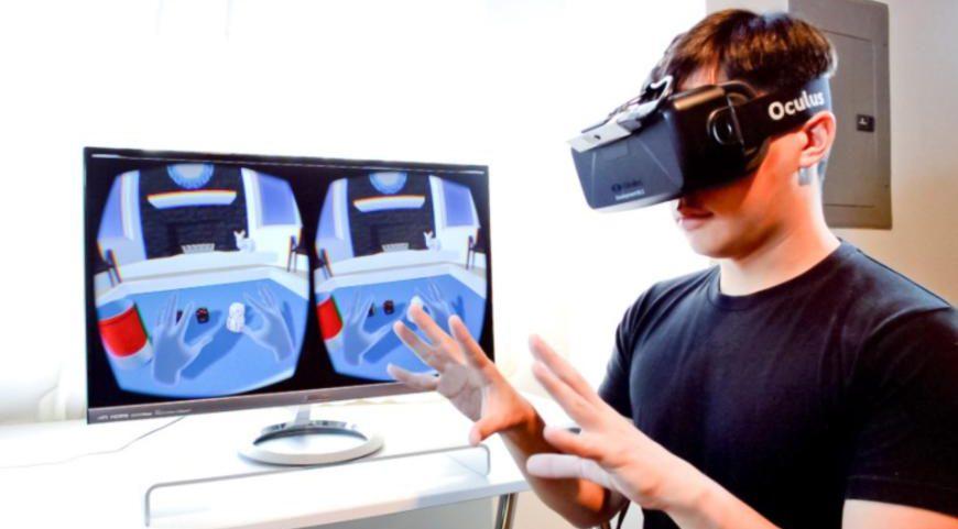 Phần cứng trong công nghệ VR